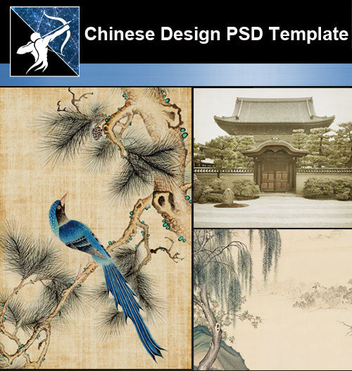 ★Download Chinese Design PSD Template V.2