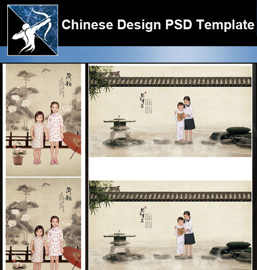 ★★Chinese-Style Children Album Design PSD Template