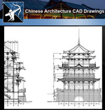 ★Chinese Architecture CAD Drawings-Chinese Tower 2 - Architecture Autocad Blocks,CAD Details,CAD Drawings,3D Models,PSD,Vector,Sketchup Download