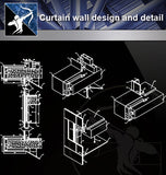 【Wall Details】Curtain wall design and detail in autocad dwg files