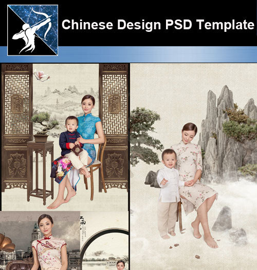 ★★Chinese-Style Family Album Design PSD Template