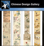 ★★Chinese Design Gallery Free download - Architecture Autocad Blocks,CAD Details,CAD Drawings,3D Models,PSD,Vector,Sketchup Download
