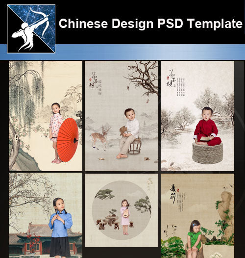 ★★Chinese-Style Children Album Design PSD Template - Architecture Autocad Blocks,CAD Details,CAD Drawings,3D Models,PSD,Vector,Sketchup Download