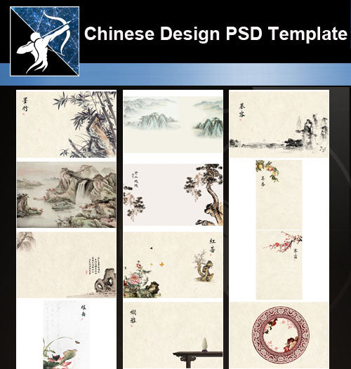 ★★Chinese-Style Album Design PSD Template V.1
