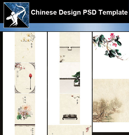 ★★Chinese-Style Album Design PSD Template V.2 - Architecture Autocad Blocks,CAD Details,CAD Drawings,3D Models,PSD,Vector,Sketchup Download