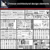 ★【Chinese Architecture Design CAD elements V4】All kinds of Chinese Architectural CAD Drawings Bundle - Architecture Autocad Blocks,CAD Details,CAD Drawings,3D Models,PSD,Vector,Sketchup Download