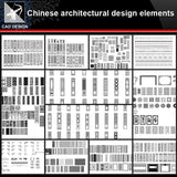 ★【Chinese Architecture Design CAD elements V3】All kinds of Chinese Architectural CAD Drawings Bundle - Architecture Autocad Blocks,CAD Details,CAD Drawings,3D Models,PSD,Vector,Sketchup Download