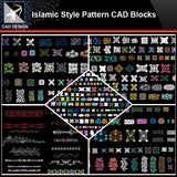 ★【Islamic Style Pattern Autocad Blocks V.2】All kinds of Islamic Style Pattern CAD drawings Bundle