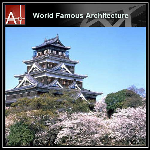 【Famous Architecture Project】Hiroshima Castle Sketchup 3D model-Architectural 3D SKP model - Architecture Autocad Blocks,CAD Details,CAD Drawings,3D Models,PSD,Vector,Sketchup Download