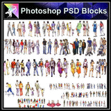 【Photoshop PSD Landscape Blocks】 People Blocks - Architecture Autocad Blocks,CAD Details,CAD Drawings,3D Models,PSD,Vector,Sketchup Download