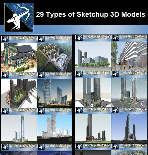 ★Best 29 Types of Large Scale Commercial Building Sketchup 3D Models Collection(Recommanded!!)