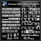 ★【Over 500+ Chinese Decorative elements-Frame,Pattern,Border,Door,Windows,Roof,Lattice,Carved Wood】