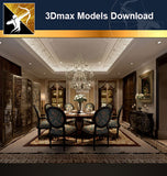 ★Download 3D Max Decoration Models -Dining Room V.14 - Architecture Autocad Blocks,CAD Details,CAD Drawings,3D Models,PSD,Vector,Sketchup Download
