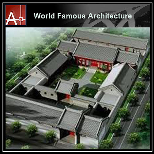 【Famous Architecture Project】Beijing quadrangle-Architectural 3D SKP model - Architecture Autocad Blocks,CAD Details,CAD Drawings,3D Models,PSD,Vector,Sketchup Download