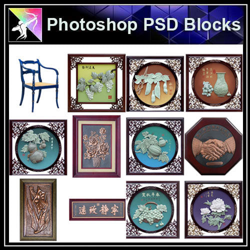 【Photoshop PSD Blocks】Decoration Elements PSD Blocks - Architecture Autocad Blocks,CAD Details,CAD Drawings,3D Models,PSD,Vector,Sketchup Download