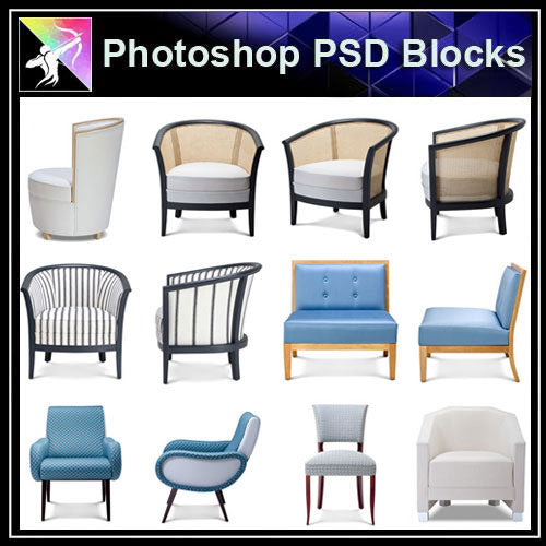 【Photoshop PSD Blocks】Sofa PSD Blocks