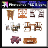 【Photoshop PSD Blocks】Chinese Furniture 1 - Architecture Autocad Blocks,CAD Details,CAD Drawings,3D Models,PSD,Vector,Sketchup Download