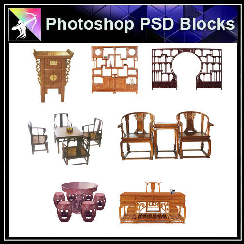 【Photoshop PSD Blocks】Chinese Furniture 1
