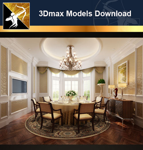 ★Download 3D Max Decoration Models -Dining Room V.5 - Architecture Autocad Blocks,CAD Details,CAD Drawings,3D Models,PSD,Vector,Sketchup Download