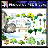 【Photoshop PSD Landscape Blocks】Hand-painted Landscape Blocks - Architecture Autocad Blocks,CAD Details,CAD Drawings,3D Models,PSD,Vector,Sketchup Download