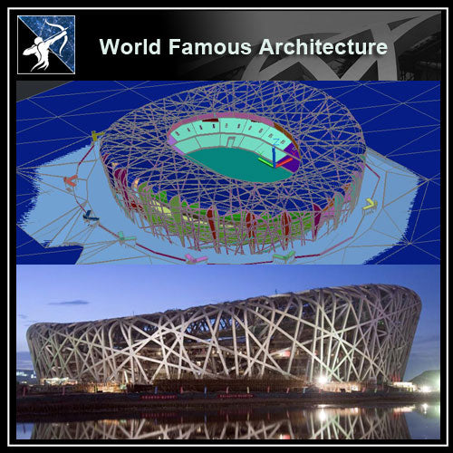 【World Famous Architecture CAD Drawings】Birds Nest Stadium Beijing 3d CAD Model
