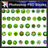 【Photoshop PSD Landscape Blocks】Landscape Tree Blocks 1