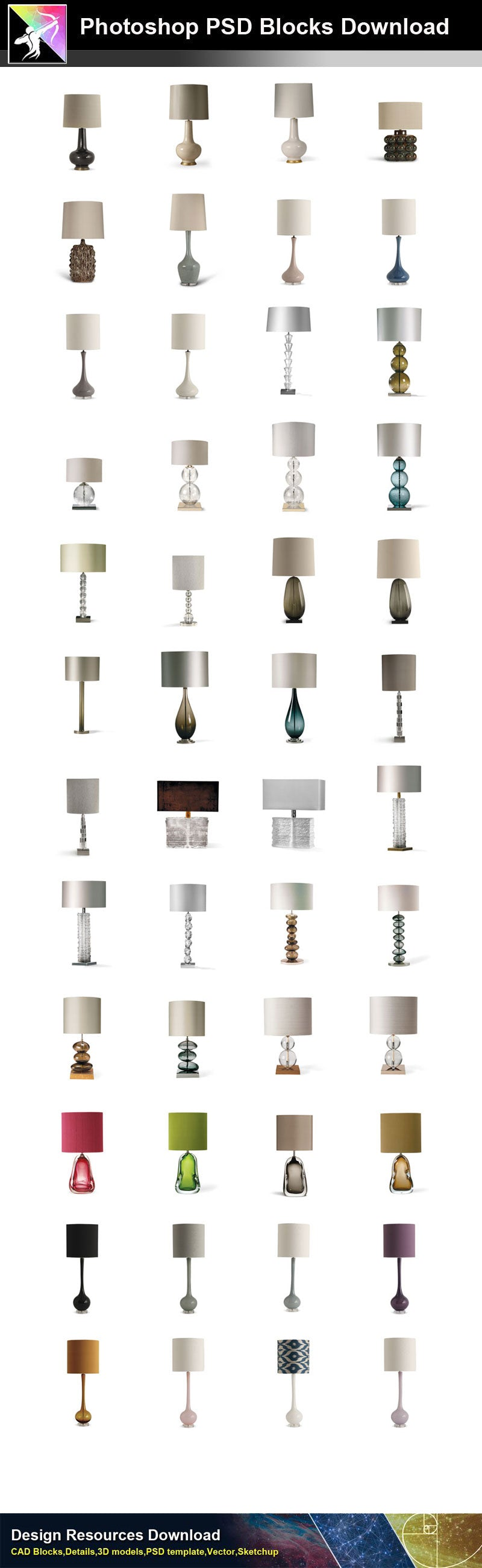 【Photoshop PSD Blocks】Table_Lamps PSD Blocks