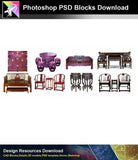 【Photoshop PSD Blocks】Chinese Chair 2