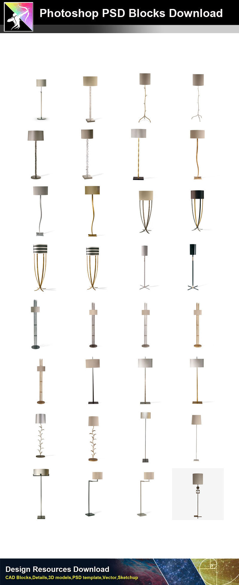【Photoshop PSD Blocks】Floor Lamps PSD Blocks