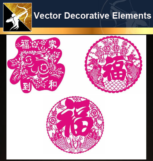 ★Free Vector Decoration Design Elements V.4-Download Illustration AI Vector Files - Architecture Autocad Blocks,CAD Details,CAD Drawings,3D Models,PSD,Vector,Sketchup Download