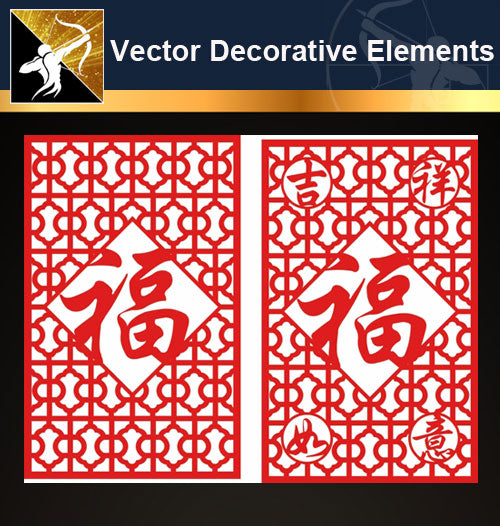 ★Free Vector Decoration Design Elements V.13-Download Illustration AI Vector Files - Architecture Autocad Blocks,CAD Details,CAD Drawings,3D Models,PSD,Vector,Sketchup Download