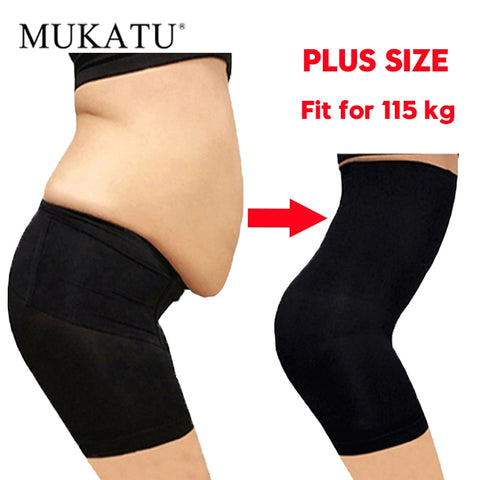 Seamless Women High Waist Slimming Tummy Control Butt Lifter
