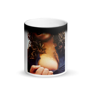 NewSense Feelin Myself Magic Mug