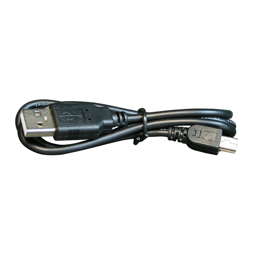 Digital Tour Guide USB Charge Cable