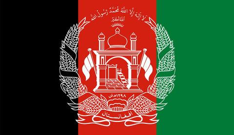 Afghanistan - Flag Factory