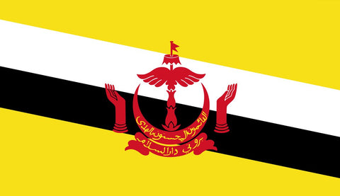 Brunei - Flag Factory