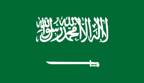 Clearance Saudi Arabia Flag (2400mm x 1200mm)