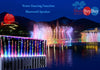 Bluetooth Dancing Water Speaker,2.0 Channel Speakers with Colorful LED Light Show