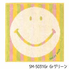 Smiley | Nico Rainbow Towel | Yellow (1874882986018)