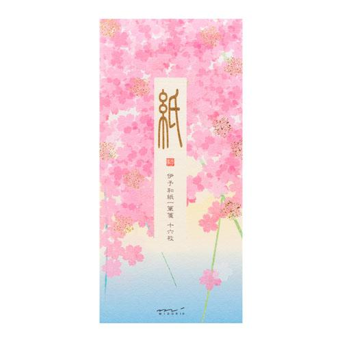 Cherry Blossom Note Pad | Blue
