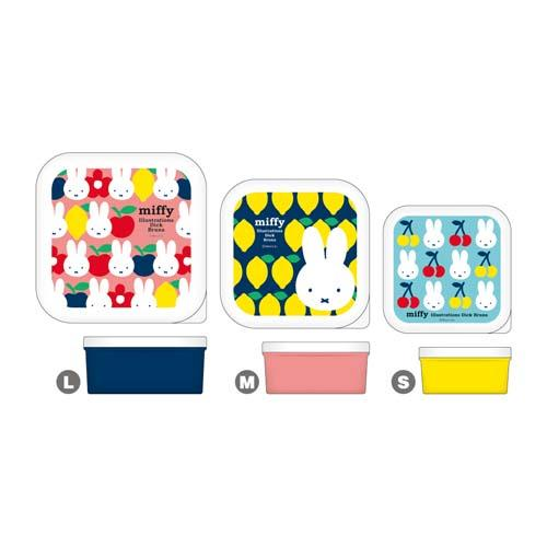 Miffy | Triple Sealed Box (4463188541514)