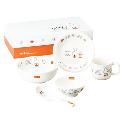 Miffy | Tableware | Children Utensil Set Pottery (4656593895498)