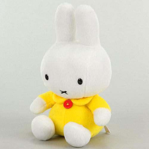 Miffy | Doll | Yellow