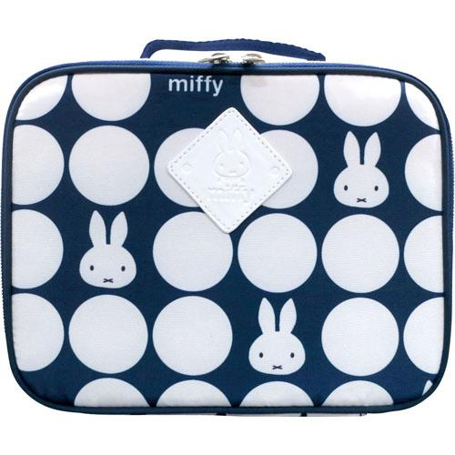 Miffy | Bag | Deodorant Diaper Bag (3766957146146)