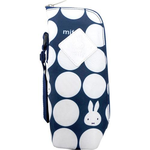 Miffy | Bag | Baby Bottle Pouch