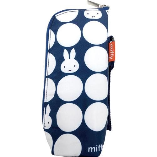 Miffy | Bag | Baby Bottle Pouch (3805955588130)