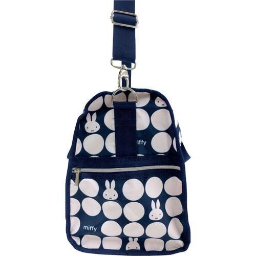Miffy | Travel Shoulder Bag