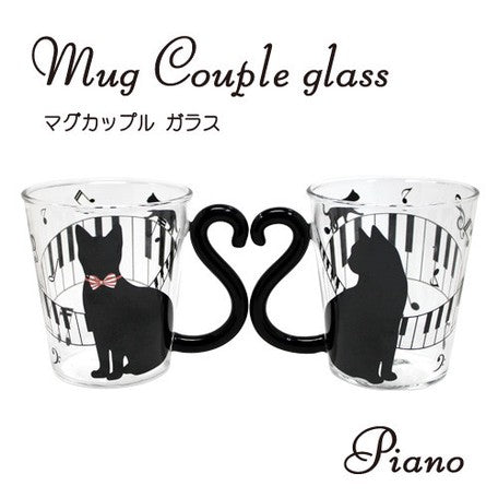 Cat Glass Mug | Piano | Female