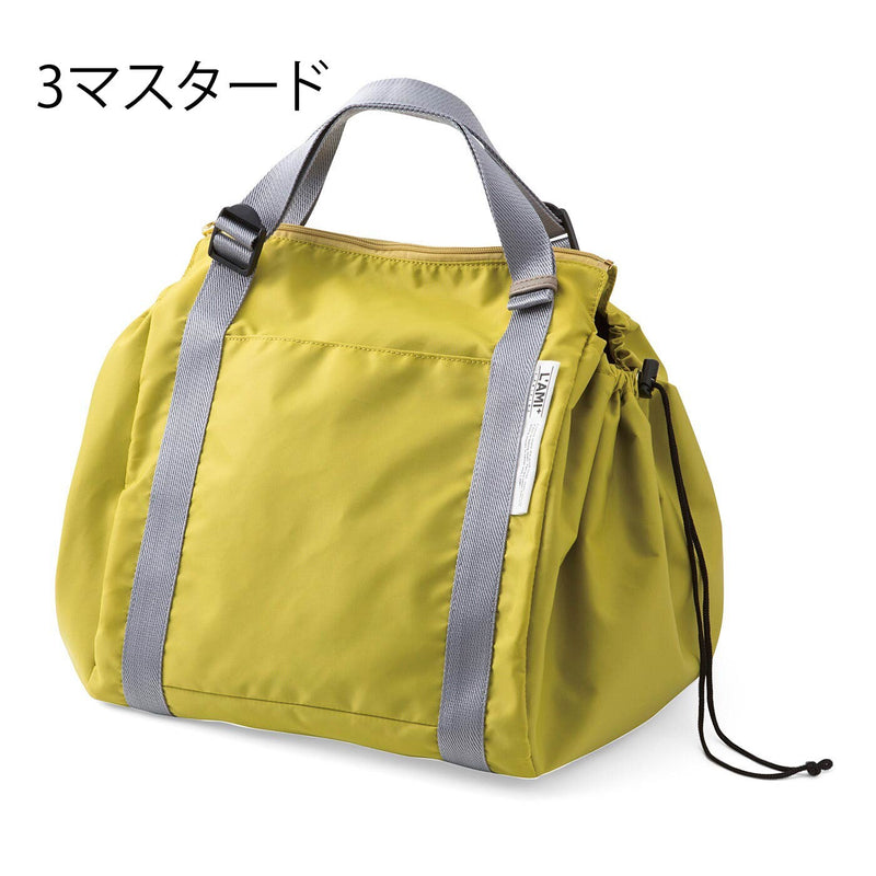 AM | Useful Backpack Bright Color | Mustard | 正價 (4682901815370)