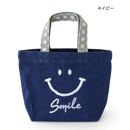 Smiley | Bag Embroidery Plain | Navy | 正價 (4586664591434)